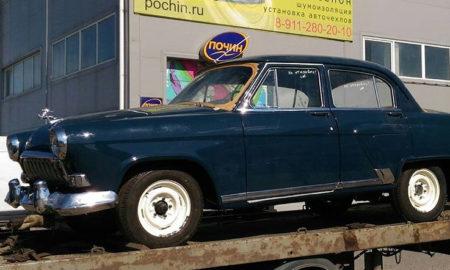 (Русский) ГАЗ-21 1962 год 2-я серия
