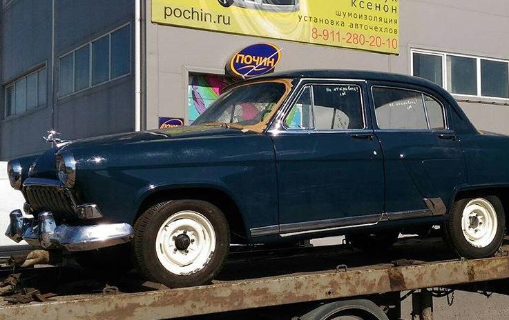 ГАЗ-21 1962 год 2-я серия